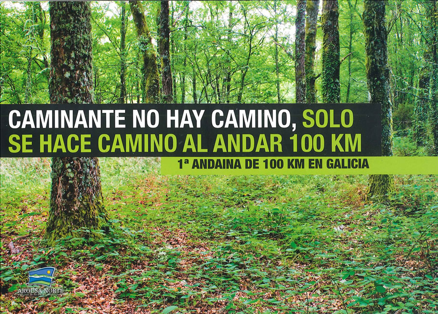 cartel_100km_2b